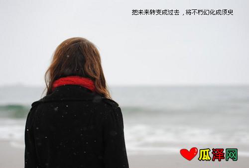 qq青春励志说说带图片,关于青春励志的说说大全