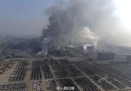 为天津塘沽爆炸事件祈祷的qq说说大全