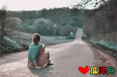 女生爱情说说心情短语