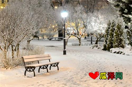 关于下雪的微信说说大全