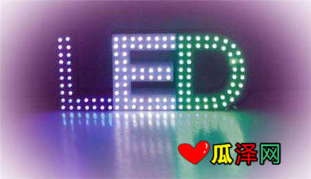 LED点状发光显示产品广告宣传语