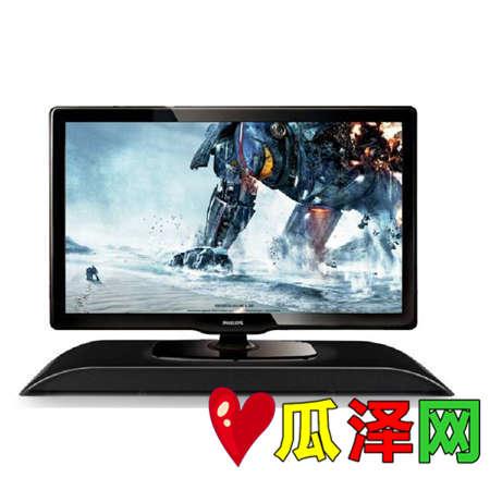 液晶电脑电视一体机厂家产品宣传