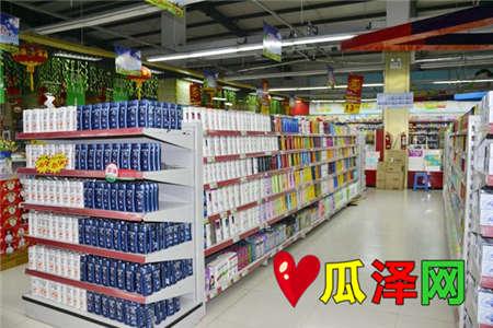 日用百货超市活动促销横幅标语