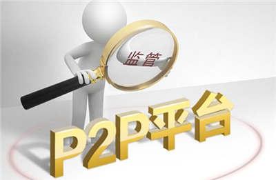 网络借贷平台电视广告词