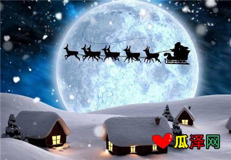 圣诞节祝福语简短