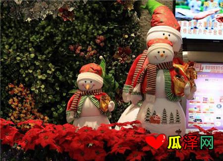 圣诞节朋友圈祝福说说