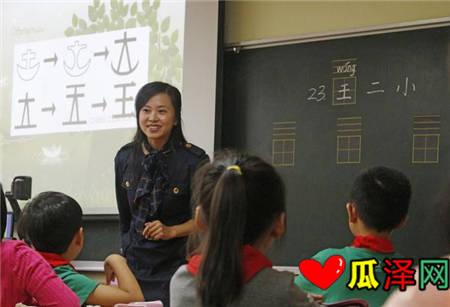 语文老师的教学反思