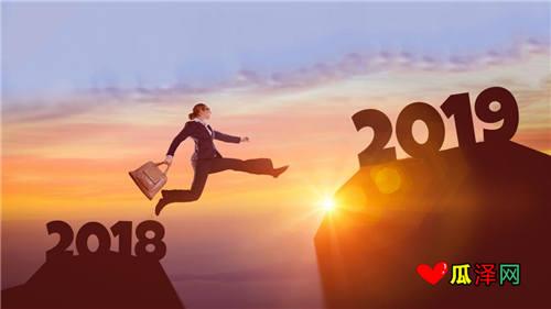 再见2018你好2019图片