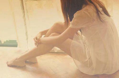 找不到你我多害怕说说 突然找不到你的心情说说