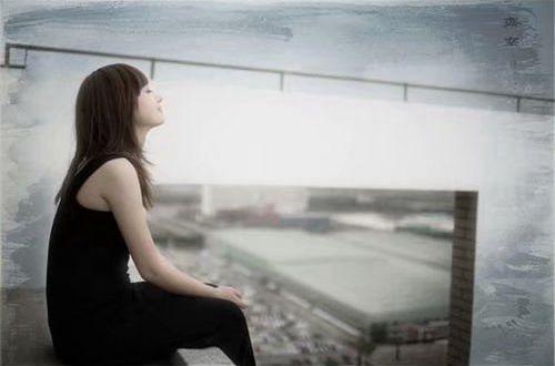 不再爱你的说说图片 我终于可以不再爱你了说说