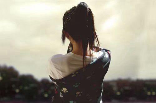 心里苦没人懂的说说 一个女人心里苦的说说