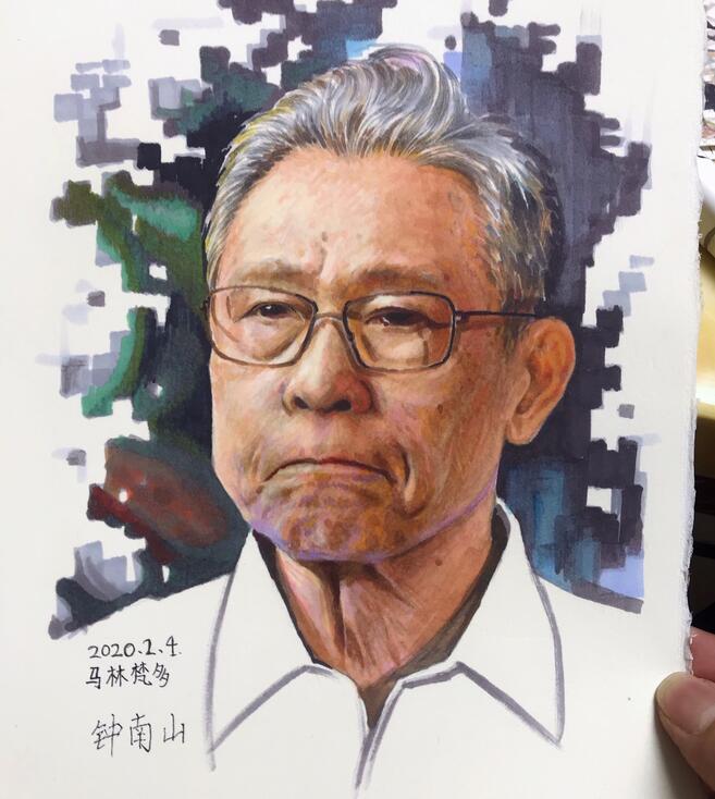关于钟南山的手绘图片 钟南山疫情流泪的手绘图片